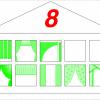 Числовые домики