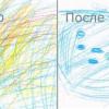 Молекулярная физика в восприятии ребенка, или Как рождается образ?