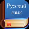Учим русский язык дома. Отработка ошибок