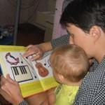 Как мы с Санькой играли в книге «Пальчиковые игры» (в 8 месяцев)