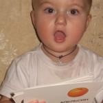 Что читать ребёнку, который только что научился читать?