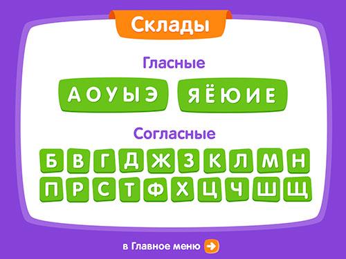 br_menu1