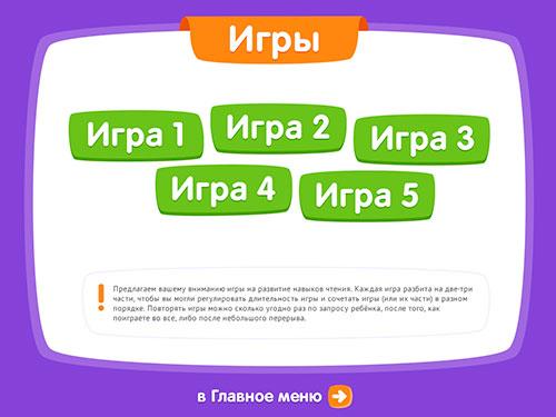 br_menu3