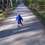 Новый проект Лены Даниловой: Прогулки от «А» до «Я»